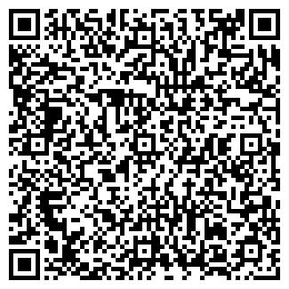 QR-код с контактной информацией организации ТОМАГ