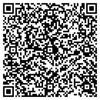 QR-код с контактной информацией организации ФЕРАТОМ