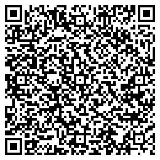 QR-код с контактной информацией организации СТАЛЬ-СТРИТ ООО
