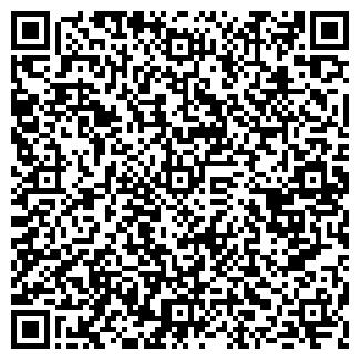 QR-код с контактной информацией организации УСТ ОАО
