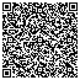 QR-код с контактной информацией организации АВИК ПТФ ООО