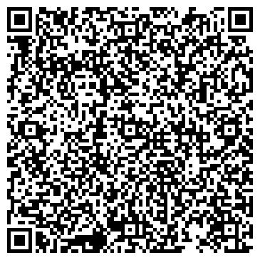 QR-код с контактной информацией организации СИБИРСКИЙ ХИМКОМБИНАТ УПРАВЛЯЮЩАЯ КОМПАНИЯ