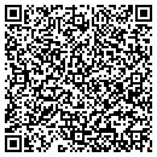QR-код с контактной информацией организации ТОМСКИЙ ТЕКСТИЛЬ