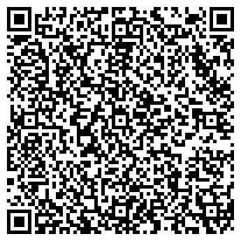 QR-код с контактной информацией организации АМЕРИКАНСКИЕ МАТРАСЫ