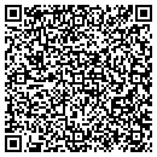 QR-код с контактной информацией организации ООО ДОМ ТКАНИ