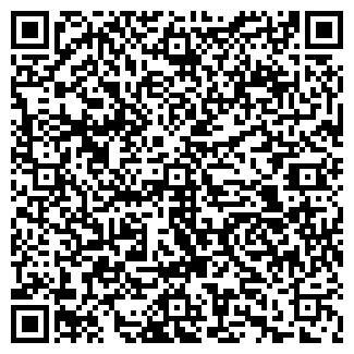 QR-код с контактной информацией организации АБИС (БЕЛАЯ РУСЬ)