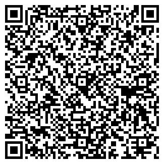 QR-код с контактной информацией организации ЭЛАСТИК