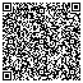 QR-код с контактной информацией организации СИБИРСКИЙ ТОРФ