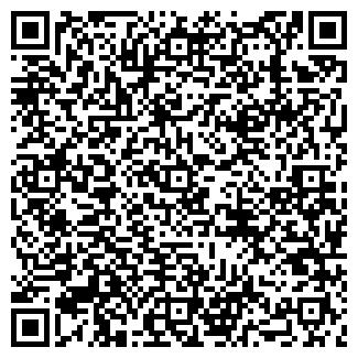 QR-код с контактной информацией организации АВТОМОБИЛИСТ-2