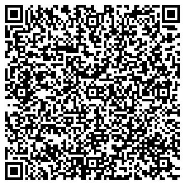 QR-код с контактной информацией организации ЛЛЕМ ПРОИЗВОДСТВЕННАЯ КОМПАНИЯ