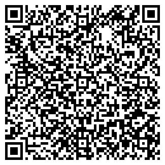 QR-код с контактной информацией организации ГРААЛЬ-М ООО