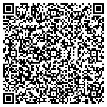 QR-код с контактной информацией организации ЗАРЯ ТАРНАЯ КОМПАНИЯ