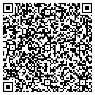 QR-код с контактной информацией организации МАГМАГ