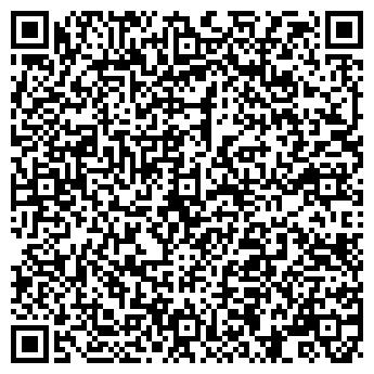QR-код с контактной информацией организации СД ПРОИЗВОДСТВЕННАЯ КОМПАНИЯ