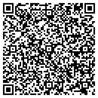 QR-код с контактной информацией организации СОФТ-СИБ