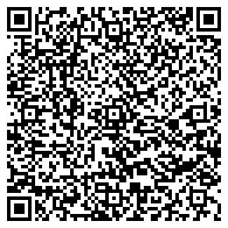 QR-код с контактной информацией организации ССЕ-ТОМСК-ТРАНЗИТ