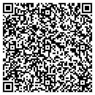 QR-код с контактной информацией организации ТОМ-АС