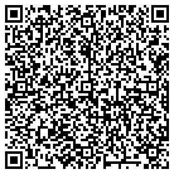 QR-код с контактной информацией организации ЭКСТРАПАК ПОЛИМЕРНАЯ УПАКОВКА