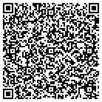 QR-код с контактной информацией организации ВАШИ ОКНА ИВУШКА ООО