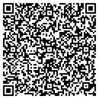 QR-код с контактной информацией организации ГУММИ ЗАО