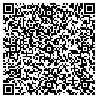QR-код с контактной информацией организации ЕЛИТА