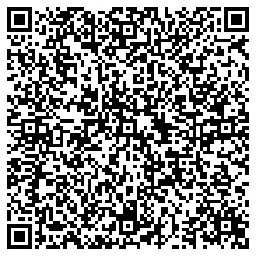 QR-код с контактной информацией организации ГИДРОСТРОЙИНЖИНИРИНГ, ООО
