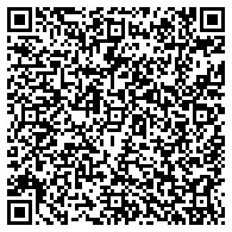 QR-код с контактной информацией организации КАВЕНИТ