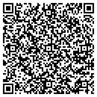 QR-код с контактной информацией организации ЭЛИТ ОПТИКА ООО