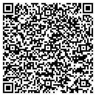 QR-код с контактной информацией организации КВАДРАТ МАГАЗИН