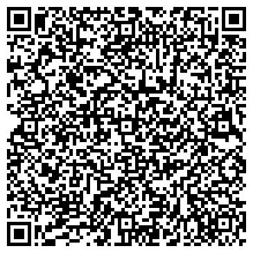 QR-код с контактной информацией организации БИОПОМОЩЬ ДЕЗИНФЕКЦИОННАЯ КОММЕРЧЕСКАЯ СЛУЖБА