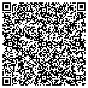 QR-код с контактной информацией организации ТОМСКИЙ ОБЛАСТНОЙ ЦЕНТР ДЕЗИНФЕКЦИИ