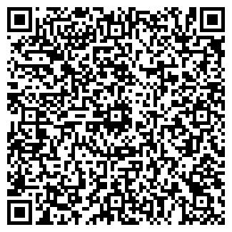 QR-код с контактной информацией организации КЛАСС КОМПАНИЯ