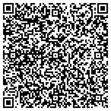 QR-код с контактной информацией организации СНАРЯЖЕНИЕ ДЛЯ ПРИКЛЮЧЕНИЙ