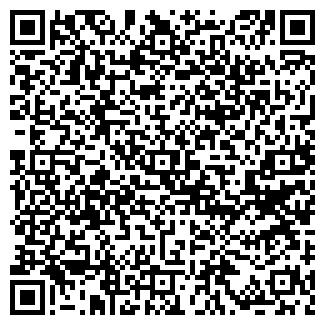 QR-код с контактной информацией организации СТАНДАРТ СЕРВИС