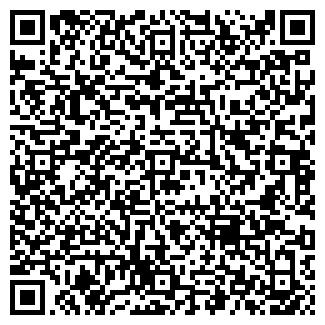 QR-код с контактной информацией организации ФИТО-ЛЭНД