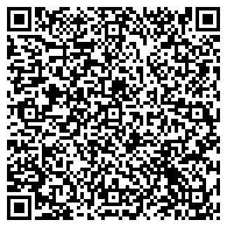 QR-код с контактной информацией организации ТИТАН-КУПЕ