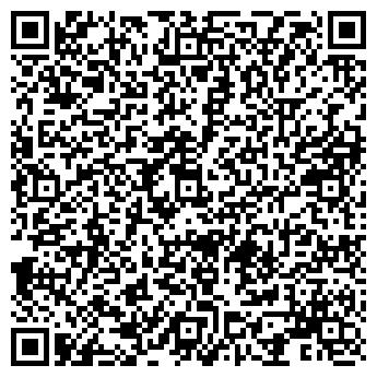 QR-код с контактной информацией организации ОНДА СТУДИЯ КУХОННОЙ МЕБЕЛИ