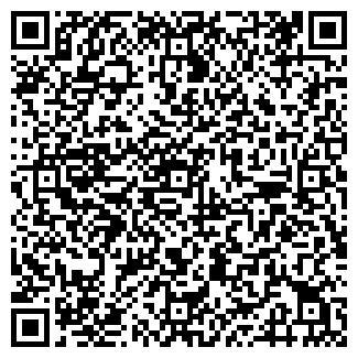 QR-код с контактной информацией организации ОФИС МЕБЕЛЬ