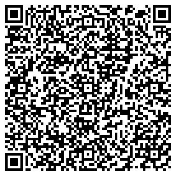 QR-код с контактной информацией организации АРКАДА МЕБЕЛЬНЫЙ САЛОН