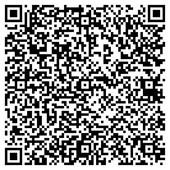 QR-код с контактной информацией организации БОСФОР МЕБЕЛЬНЫЙ САЛОН