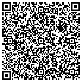 QR-код с контактной информацией организации КАК ДОМА МЕБЕЛЬНЫЙ САЛОН