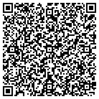 QR-код с контактной информацией организации ЮТА МЕБЕЛЬНЫЙ САЛОН