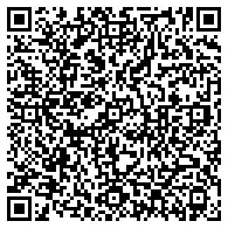 QR-код с контактной информацией организации РЕГИОН-ПЛАСТ ООО