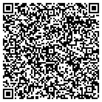 QR-код с контактной информацией организации ДОМ ВЫСТАВКА-САЛОН