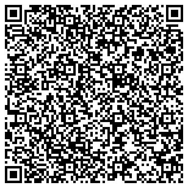 QR-код с контактной информацией организации ПРОКОПЬЕВСКИЙ ФАРФОРОВЫЙ ЗАВОД ООО ОФИЦИАЛЬНЫЙ ПРЕДСТАВИТЕЛЬ
