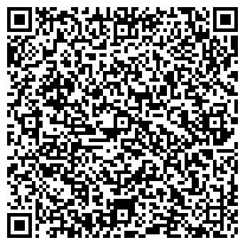 QR-код с контактной информацией организации ЛИДЕРПАК ИП БЕЗМЕНОВ И.Ю.