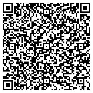 QR-код с контактной информацией организации ОДНОРАЗИК МАГАЗИН