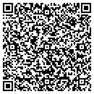 QR-код с контактной информацией организации АЛЬФА-СИНТЕЗ ООО