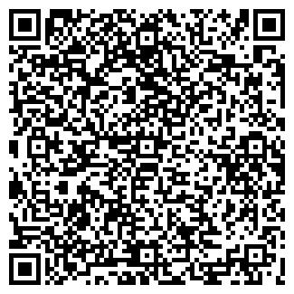 QR-код с контактной информацией организации БОГАРА