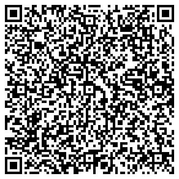 QR-код с контактной информацией организации БОГАШЕВСКИЙ ЗАВОД ХУДОЖЕСТВЕННОЙ КЕРАМИКИ